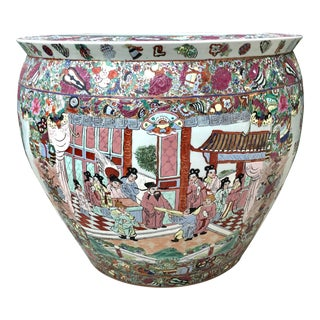 Chinese Porcelain Famille Rose Fish Bowl For Sale