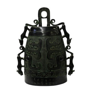 Chinese Oriental Green Bronze-Ware Home Decor Display For Sale