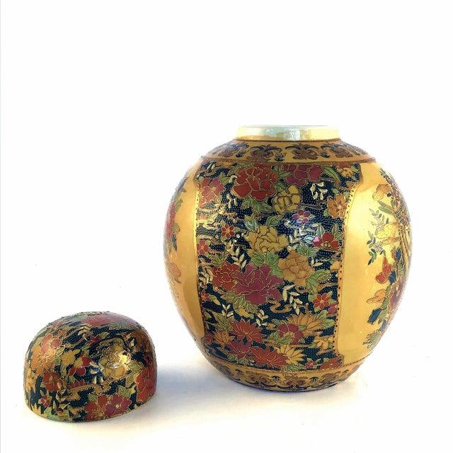 3D 1900s Japanese Royal Satsuma Ginger Jar For Sale - Image 7 of 12