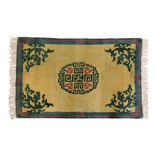 Vintage Soft Old Gold Wool Floor Rug, With 'Four Green Dragons' Tibetan For Sale