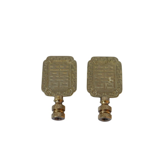 Asian Double Happiness Symbol Solid Brass Finials - A Pair For Sale - Image 3 of 4