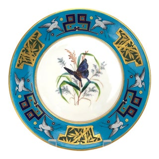 Minton Chinoiserie Hand Painted Plate For Sale