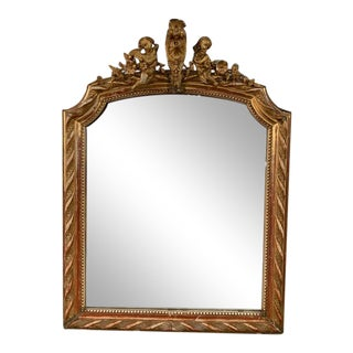 18th Century French Louis XVI Giltwood Mirror For Sale
