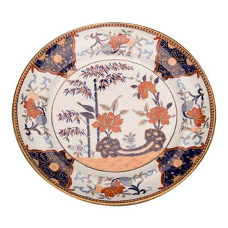 Set Four Davenport China Dinner Plates, England c. 1840 For Sale