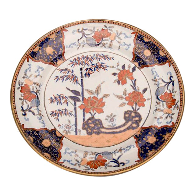 Set Four Davenport China Dinner Plates, England c. 1840 For Sale