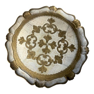 1960s Vintage Florentine Wood Round Gold and Cream Gesso Tray For Sale