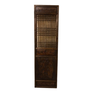 19th Century Chinese Panel or Door For Sale