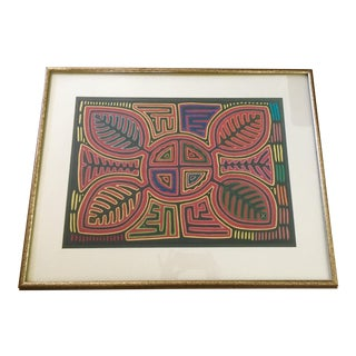 Vintage Framed Abstract Mola Hanging For Sale