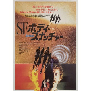 Invasion of the Body Snatchers 1979 Japanese B2 Film Poster For Sale