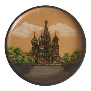 Pfaff Wooden Collectors Plate of St. Petersburg Cathedral For Sale