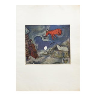 "1947 Marc Chagall ""In My Country"" Original Period Parisian Lithograph For Sale"