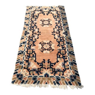 1920s Vintage Chinese Nichols Art Deco Carpet - 2′4″ × 4′8″