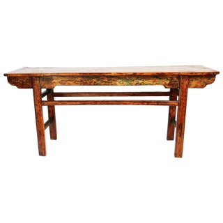 Ming Vintage Console Table For Sale