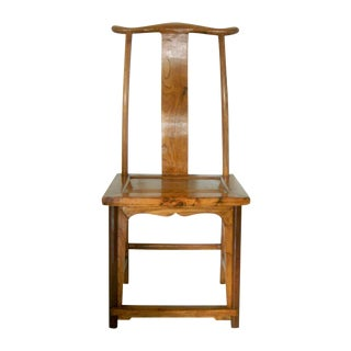 Antique Golden Elm Chinese 'Yoke Back' Officials Side Chair For Sale
