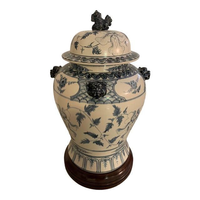Antique Theodore Alexander Ming Design White Ginger Jar on Wood Base For Sale