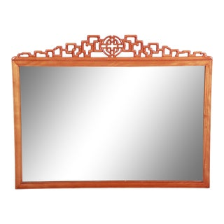 Hollywood Regency Chinoiserie Carved Mahogany Framed Wall Mirror For Sale