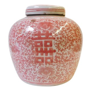 Chinese Red Pink White Double Happiness Ginger Jar For Sale