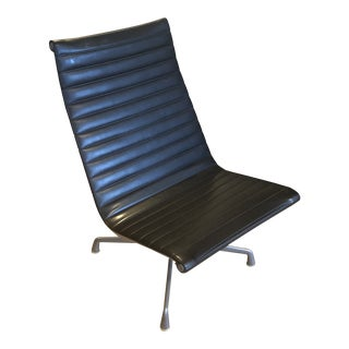 1970s Mid-Century Modern Herman Miller Aluminum Collection Chair For Sale