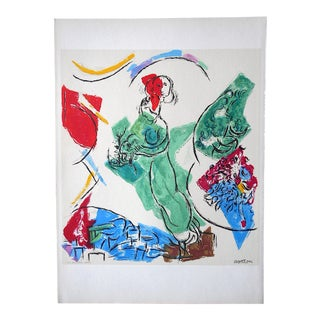 Vintage Mid 20th C. Ltd. Ed. Lithograph-Marc Chagall-For Derriere Le Miroir-Folio For Sale