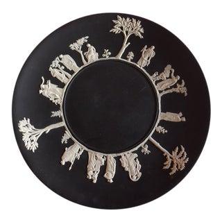 Vintage Mid-Century Wedgwood Black Basalt Plate