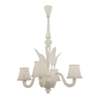 1940s Italian Murano Glass Four Feathers Chandelier by Barovier E Toso For Sale