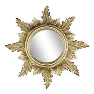 1960s Italian Gold Feather Rays Sunburst Mirror For Sale