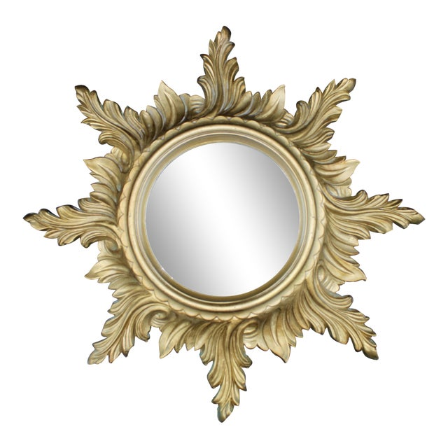 Mid-Century Gold Gilded Italian Sunburst Wall Mirror For Sale