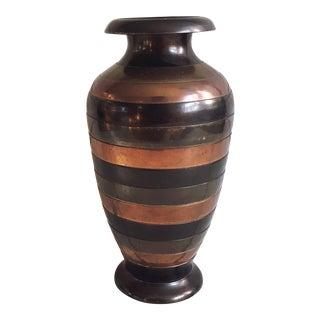 Vintage Art Deco Style Striped Brass Vase For Sale