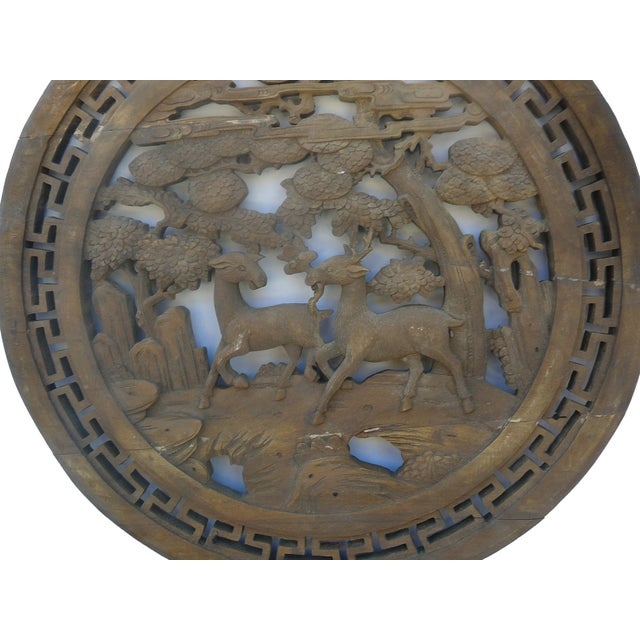 Chinese Vintage Round Deer Pine Wall Plaque - Image 3 of 5