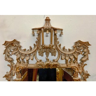 LaBarge Chinese Chippendale Style Pagoda Mirror Preview