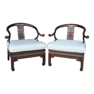 Vintage Chinoiserie Chinese Rosewood Horseshoe Chairs- A Pair