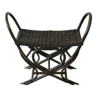 Bentwood Brown Vintage Wicker & Rattan Bench Seat For Sale
