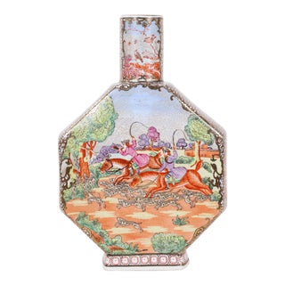 20th Century Chinese Style Hunt Scene Porcelain Octagonal Vase For Sale