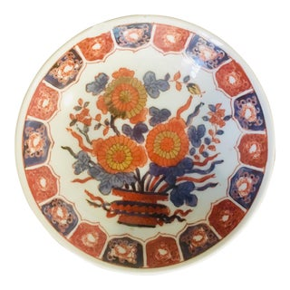 Vintage Imari Low Bowl For Sale