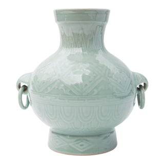 1960's Chinese Porcelain Vase in Celadon Glaze For Sale