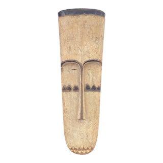 """African Mask Fang Portait Mask Gabon 31.5"""" H"""