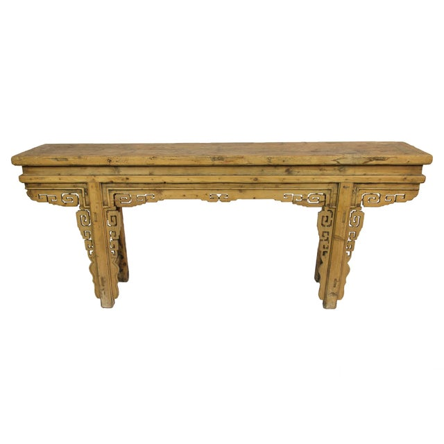 Antique Gansu Console Table - Image 1 of 2