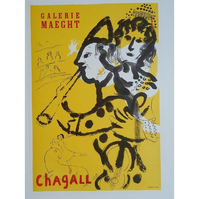 Chagall Mid 20th C. Modern Lithograph - Image 3 of 3