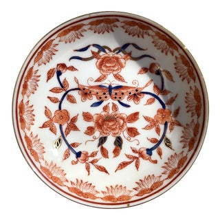 Mid-20th Century Ritz Carlton Imari Coral Butterfly and Gold Accented Bowl
