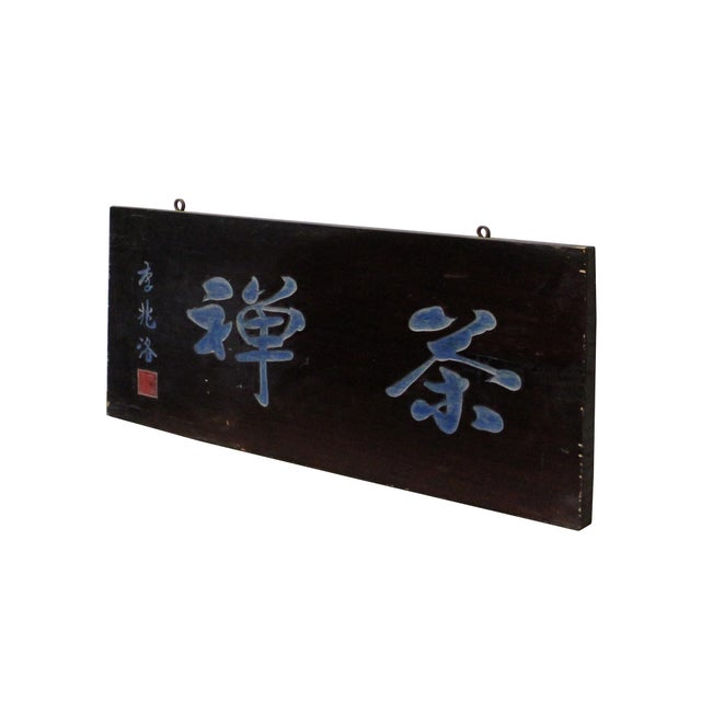 Chinese Rustic Rectangular Characters Wood Decor Wall Plaque For Sale - Image 4 of 7
