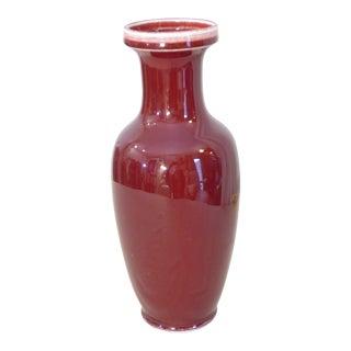 Vintage Chinese Ox Blood Porcelain Vase For Sale
