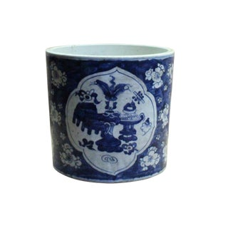Chinese Blue & White Porcelain Floral Scenery Brush Holder Pot For Sale