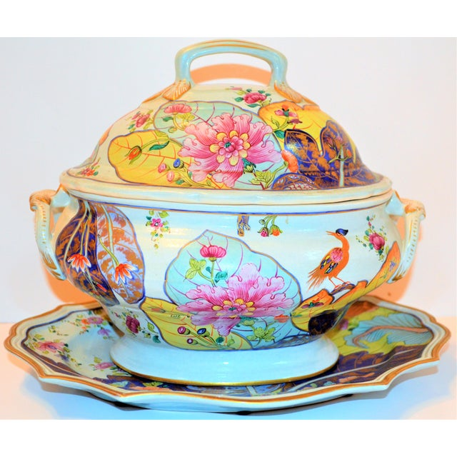 Mid-Century Mottahedeh Tobacco Leaf Tureen For Sale - Image 9 of 13
