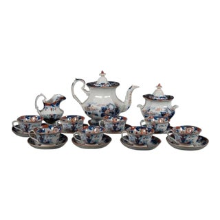 "1880s ""Knight and Elkin"" English Ironstone Tea Service - Set of 19 For Sale"