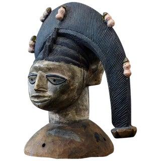 Polychrome Egungun Headdress, Yoruba People, Oyo, Nigeria Circa 1940 For Sale