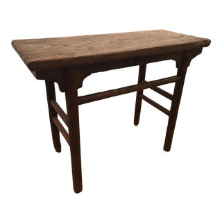 Antique Chinese Wooden Console Table For Sale