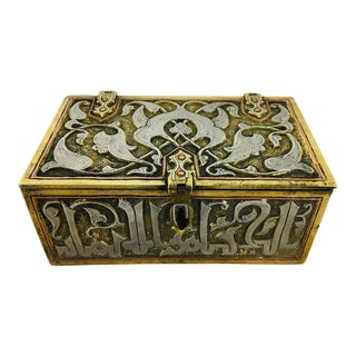 19th Century Moorish Dresser Box