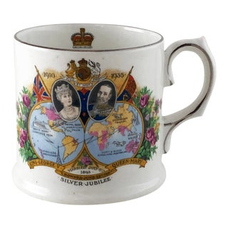 King George V Silver Jubilee Commonwealth Maps Mug For Sale