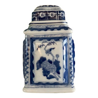 Chinoiserie Style Blue and White Jar For Sale