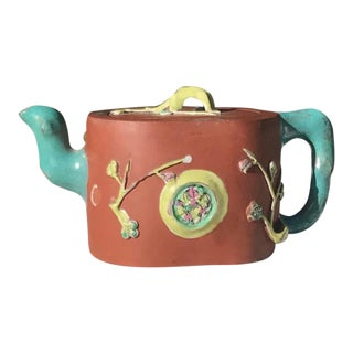 Mid 20th Century Chinese Yixing Terra-Cotta Teapot For Sale